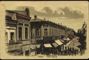 05 #PR-Hotel Imperial-gen Litho (Fp)