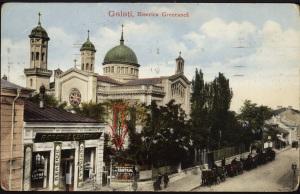 09 #Str Domn-Biserica Greceasca (FP)